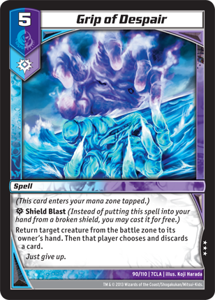 Card Search Database | The Kaijudo Channel